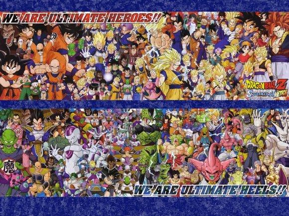 File:Dragon Ball Characters.jpg