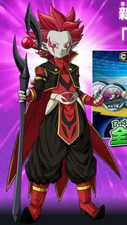 Demon God avatar