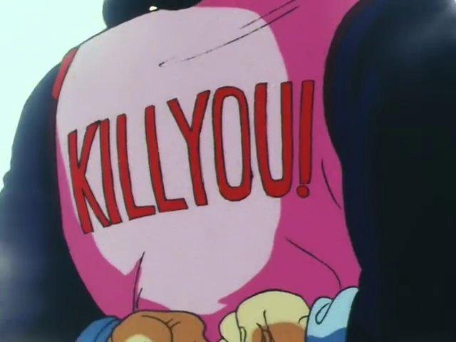 File:Kill You.jpg