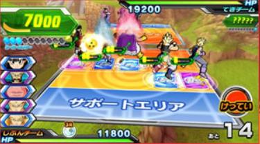 File:Baby Saga GT Heroes gameplay.png