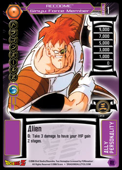 File:RECOOME-GINYUFORCEMEMBER.jpg