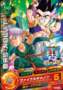 File:Fusion Heroes 35.png