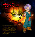 Kid Trunks BT3