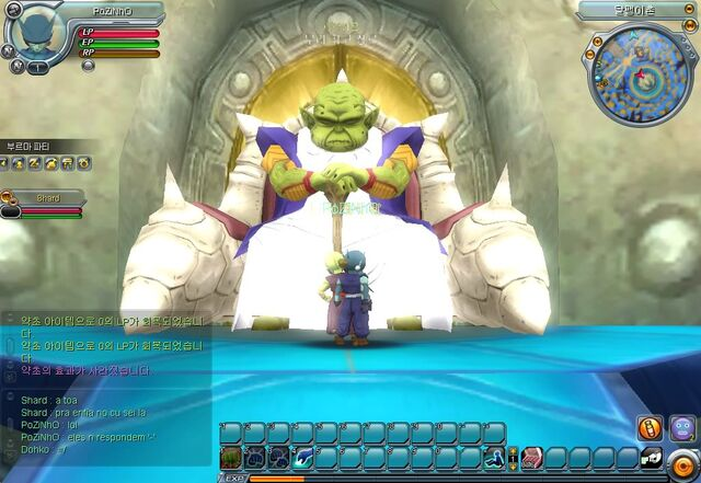 File:Elder Namekian in DBO.jpg
