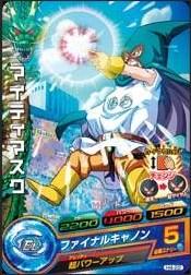 File:Mighty Mask Heroes 2.jpg