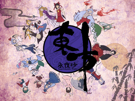 File:Touhou - Characters IN7.jpg