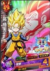 File:Fusion card Heroes 3.jpg
