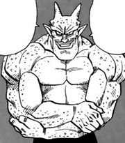 DragonGibachi