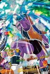 File:Captain Ginyu Heroes 4.jpg