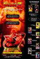 Dragon-ball-nappa-VHS-ad-pioneer