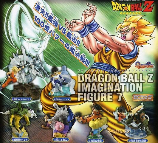 File:Cooler v goku imagination b 2006.JPG