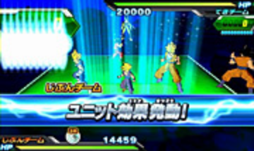 File:CellBattle1(UM).png