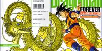 Dragon Ball Kanzenban Official Guide: Dragon Ball Forever