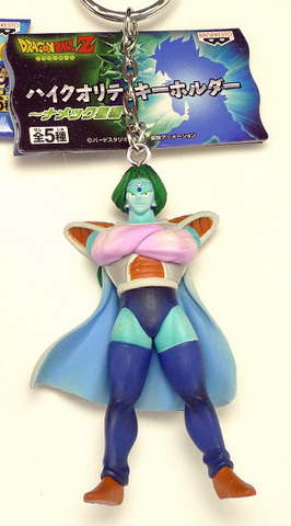 File:Zarbon-keychain-Base.PNG