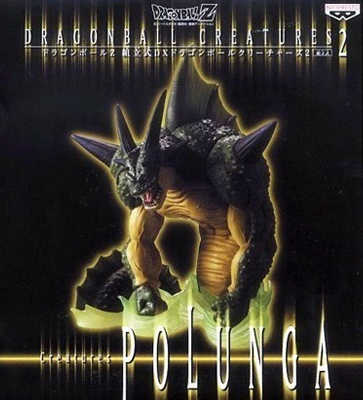 File:CREATURES-polunga-box-series2.PNG