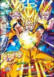 File:Super Saiyan Goku Gohan Goten Heroes 2.jpg