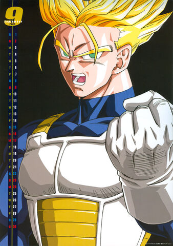 File:Trunks-2007-calendar10.jpg