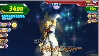 File:Stardust Heroes.jpg