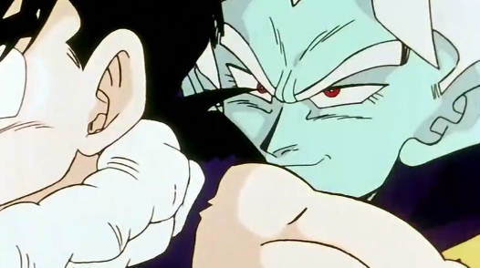 File:Gohan spice.png
