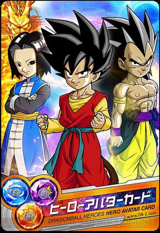 File:Dragon ball heroes recto.png