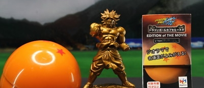 File:Megahouse edition Broly gold.PNG