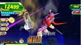 File:Janemba gameplay Heroes Mission 2.jpg
