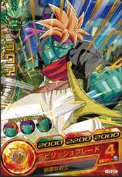 File:Kogu Heroes 2.jpg