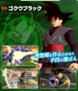 Goku Black XV2 Scan