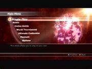 Dragon Ball Raging Blast 2 Main Menu