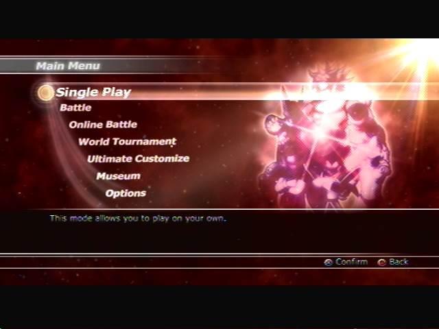 File:Dragon Ball Raging Blast 2 Main Menu.jpg