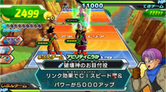 Goku&WhisVsGoten&Saiyaman2(DBH)