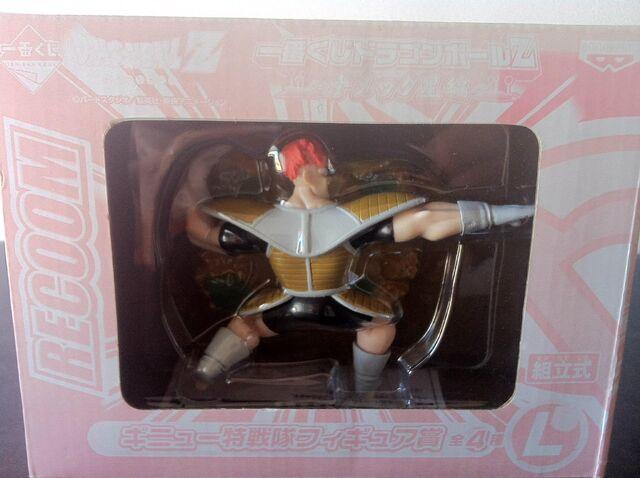 File:Banpresto 2009 Recoome Ginyu Special Corps Dioramas.jpg
