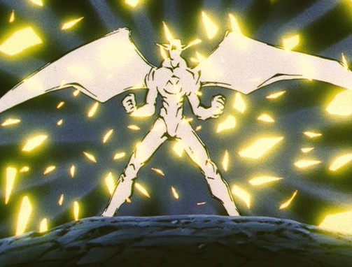 File:DragonballGT-Episode054 385.jpg