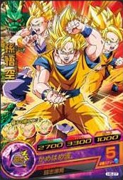 File:Super Saiyan Goku Gohan Goten Heroes.jpg