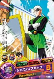 File:Saiyaman Heroes 8.jpg