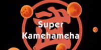 Super Kamehameha (episode)