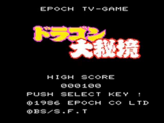 File:EpochTVGame.png