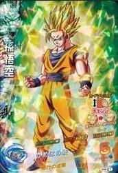 File:Super Saiyan Goku Heroes 18.jpg