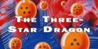 The Three-Star Dragon