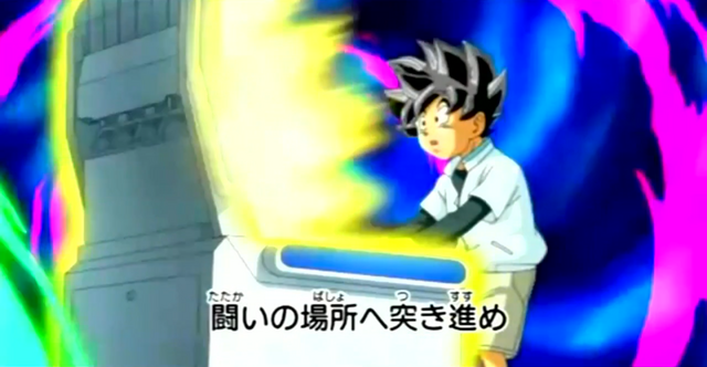 File:DBHTrailer1-8.png