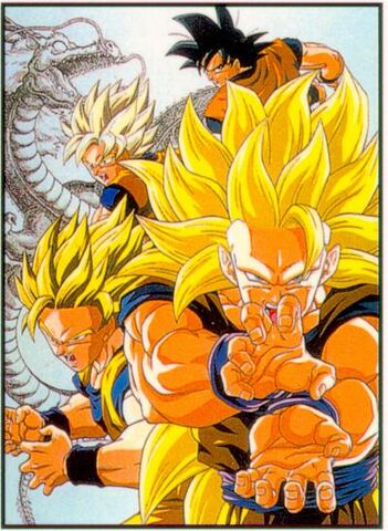 File:148405-71349-son-goku super.jpg