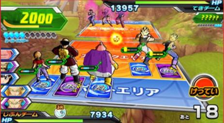File:Baby Saga GT Heroes gameplay 2.png