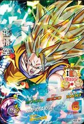 File:Super Saiyan 3 Goku Heroes 11.jpg