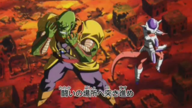 File:DBHTrailer4-33.png