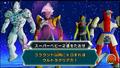 Rilldo, Baby Vegeta. Myu, Super Mega Cannon Sigma Dragon Ball Heroes