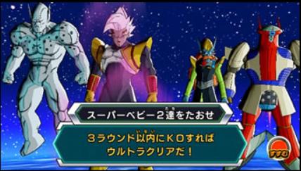 File:Rilldo, Baby Vegeta. Myu, Super Mega Cannon Sigma Dragon Ball Heroes.png