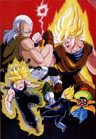 File:DBZ THE MOVIE NO. 7.jpg