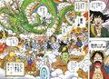 Thumbnail for version as of 14:26, November 17, 2012
