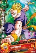Super Saiyan 2 Gohan Heroes 6