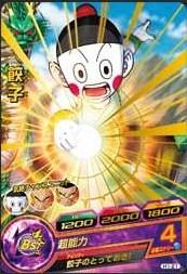 File:Chiaotzu Heroes 2.jpg